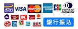 お支払方法:銀行振込、クレジットカード決済